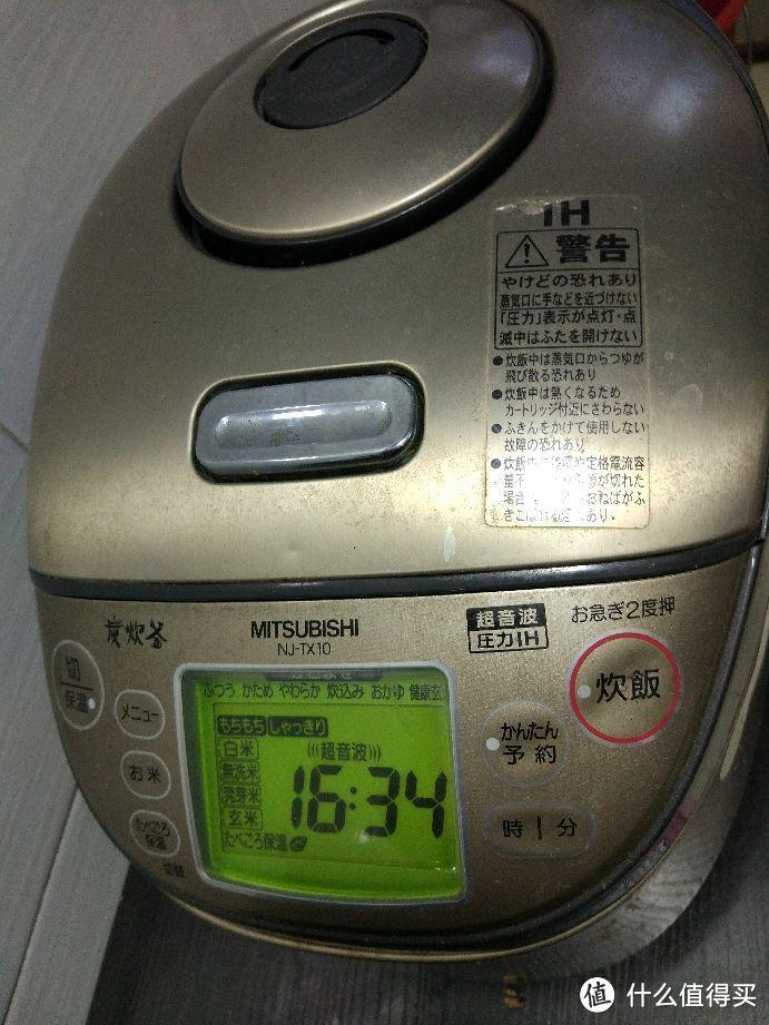 日本能率燃气灶的灶台改装与使用简单评测