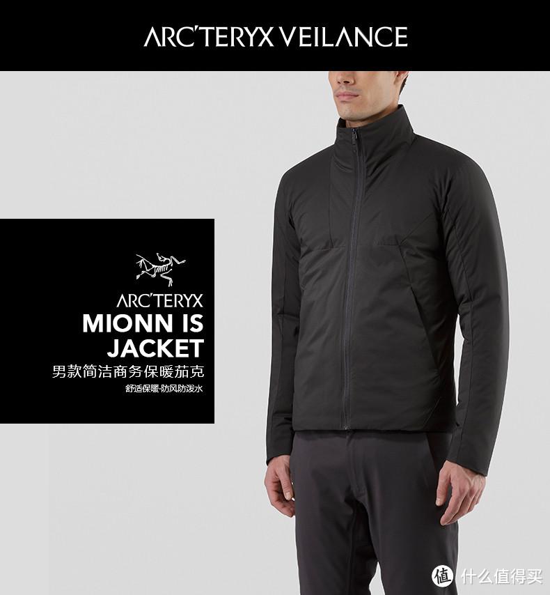 防风保暖棉服Mionn IS Jacket简晒