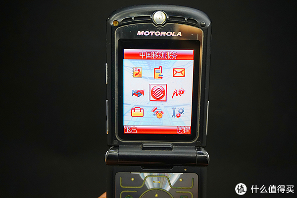 "Good Bye MOTO,再见""刀锋""—MOTOROLA 摩托罗拉 MOTO RAZR V3 非智能手机 怀旧报告"