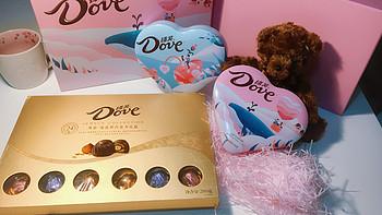 与爱人分享的甜蜜——德芙(Dove)巧克力礼盒组合装 马卡龙礼盒+尊慕礼盒