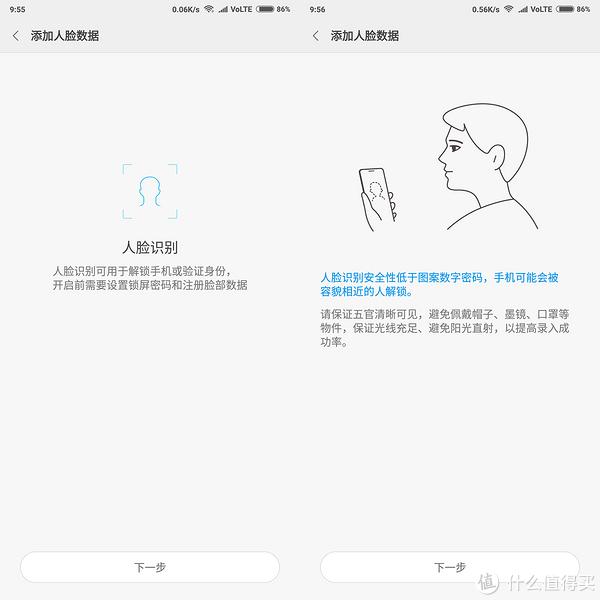 千元备机红米5Plus入手体验,及刷入MIUI9波兰(国际版)过程,最便宜的全面屏和人脸识别!
