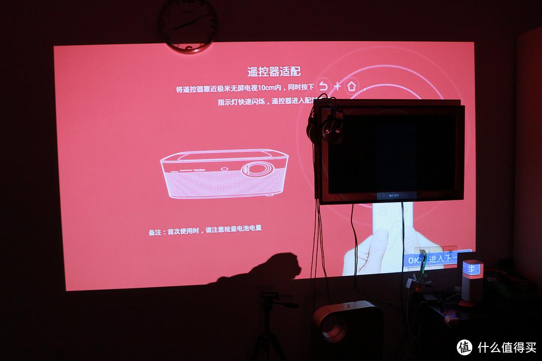 XGIMI 极米H1S 投影仪 一年使用感受+售后维修换机体验