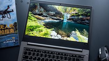 假如你打算买ThinkPad 翼480 这台笔记本电脑 或许你可以先了解下它的优缺点