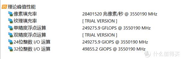 "Lenovo以换""芯""为本,玩游戏你联想都不敢想:AMD Ryzen Mobile 2700U轻薄便携笔记本体验分享"