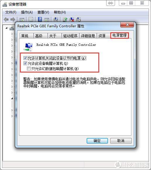 实现远程开机(电脑)的各种方法总结