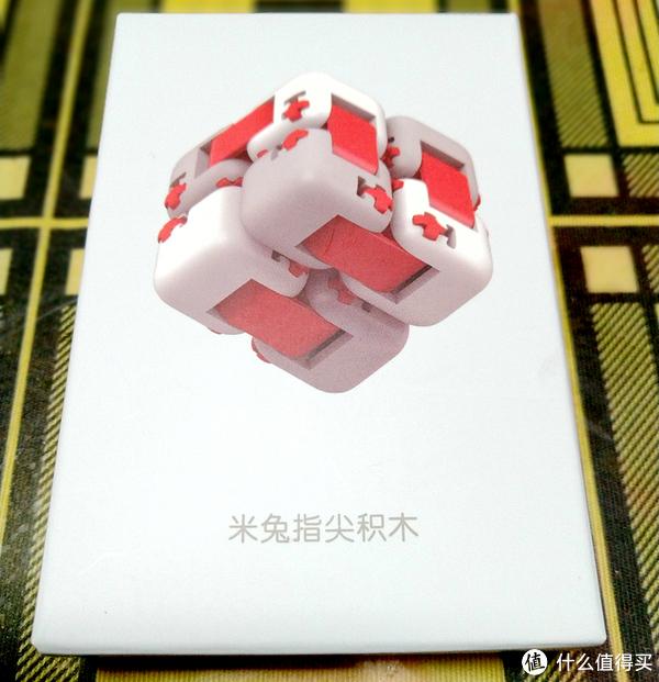 """新时代下的""""盘核桃""""—MI 小米 指尖魔方"""