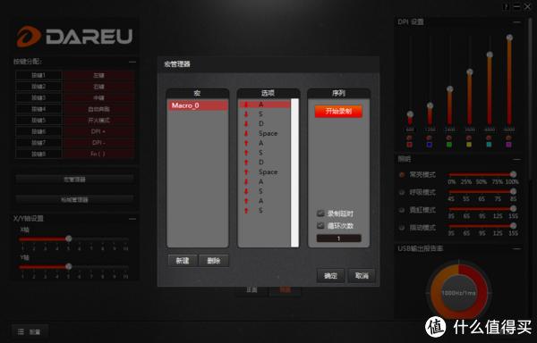 #分剁计划-宁波#达尔优的第一款右手游戏鼠标?新款EM915R 体验