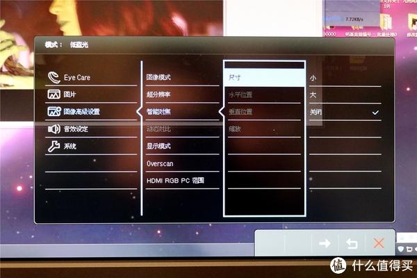 玩子与数码 篇十五:#本站首晒#4K、HDR、智慧调光全都有才叫游戏机伴侣:BenQ 明基 EL2870U 显示器详细开箱!