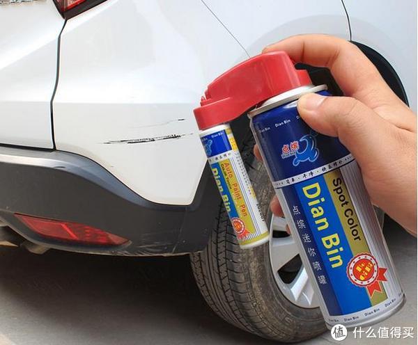 汽车有轻微的擦痕怎么处理?
