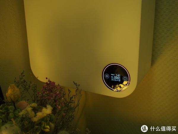 Smartmi 智米 壁挂新风机 两周后使用体验