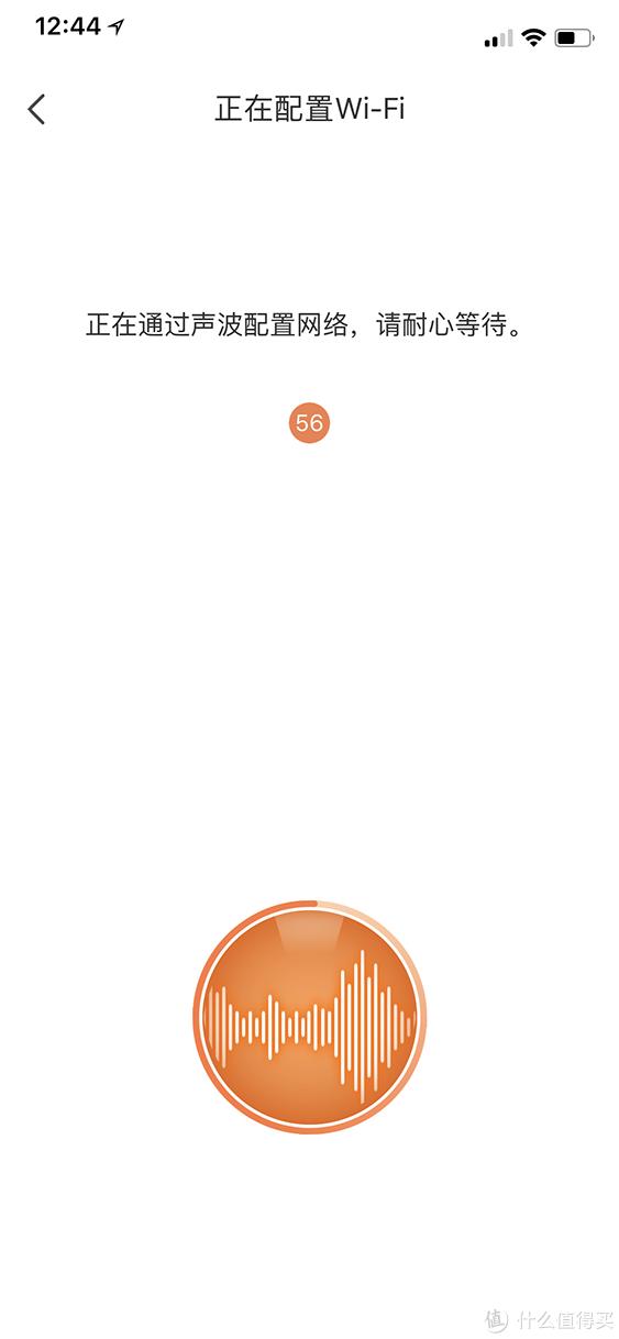 海康威视•萤石私有云—网络监控系统搭建体验