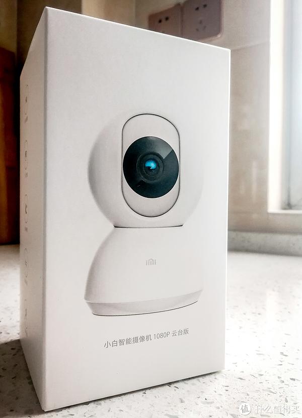 安全小卫士之—小白 智能摄像头 1080P 云台版 深度评测