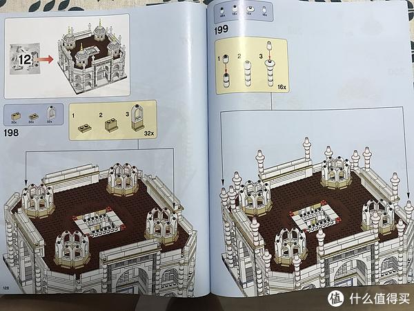LEGO 乐高 10256 泰姬陵晒单