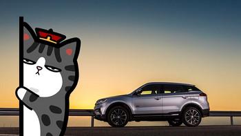 租一辆喜欢的车开是怎样的体验?众测吉利博越!