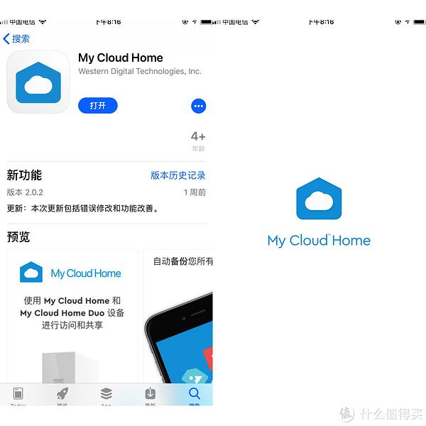 西部数据My Cloud Home 个人云存储设备使用体验】功能|设置|传输_摘要