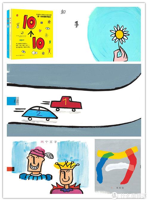 这些数学及逻辑绘本,帮你加娃打造最强大脑!逻辑思维训练的又一记神助攻来了!