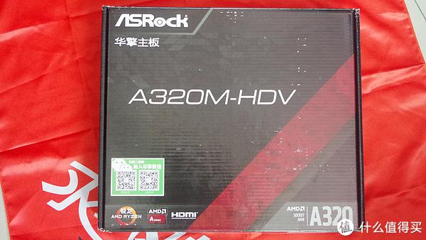 外包装很简单明了,右下角有锐龙和apu的logo 代表能支持的产品 HDMI也是支持的