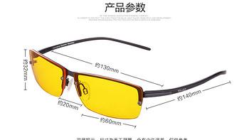 保护你的眼睛刻不容缓:普利索Prisma德国防蓝光防辐射眼镜