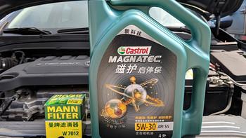 """""""未启动 先保护 时刻保护""""--嘉实多磁护启停保全合成润滑油使用感受"""