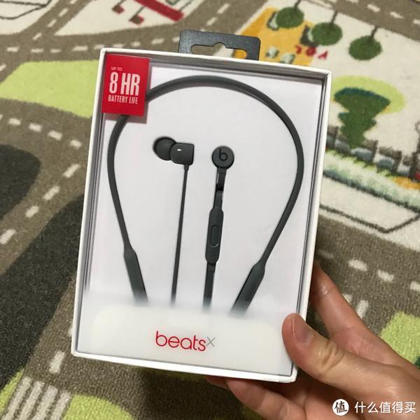 我的跑步装备 篇三十三:Beats X 蓝牙运动耳机