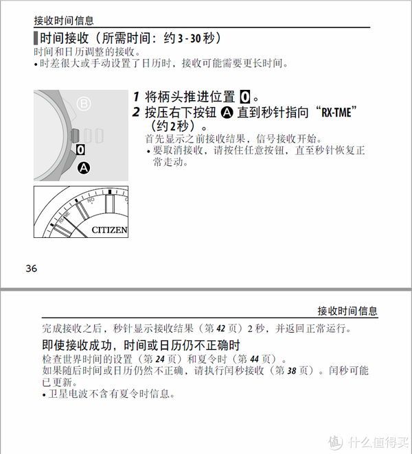 省心之选—Citizen 西铁城 CC3010-51E 光动能卫星表