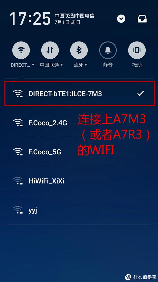 ▲连接上相机的WIFI,通过手机来控制
