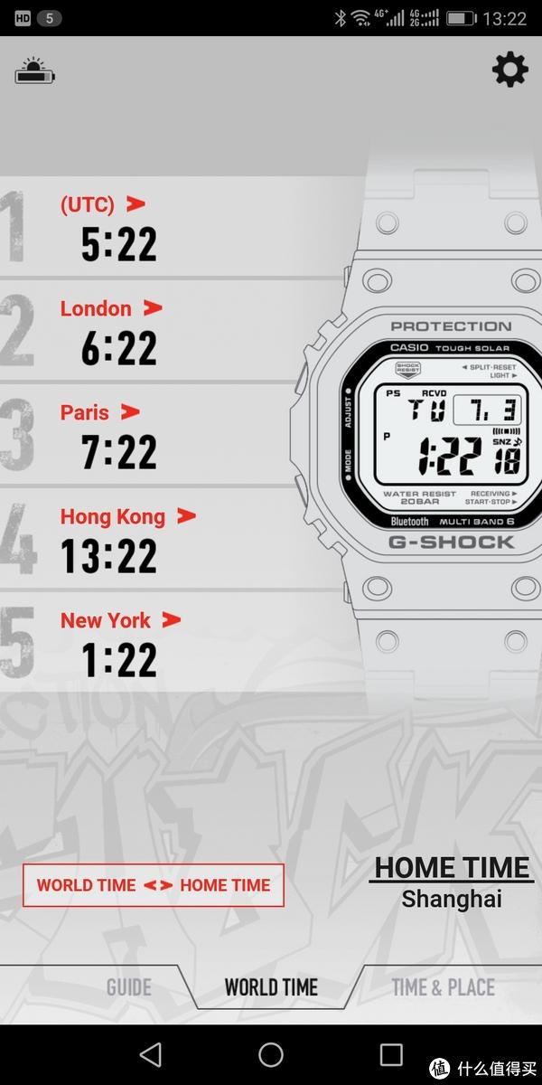 这里可以通过手机设置手表时区。