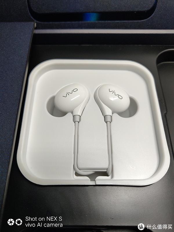 XE710耳机