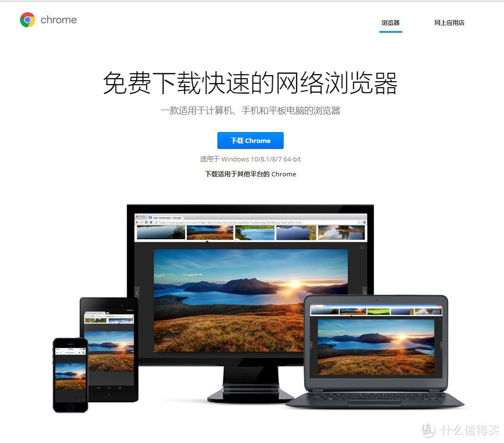 【软件推荐PC篇】Win10 软件推荐,让你的电脑变得更顺手