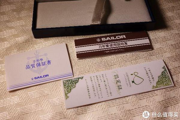 日本SAILOR写乐21K平顶11-2036中字M金尖钢笔初评