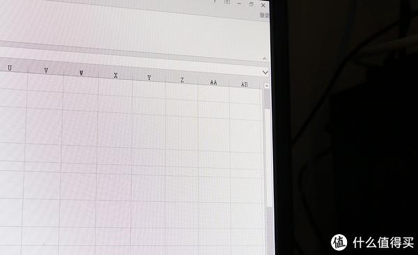 一个页面的Excel可以显示28列,有点多