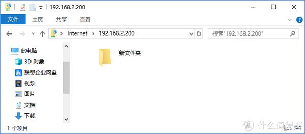 测试新建文件夹