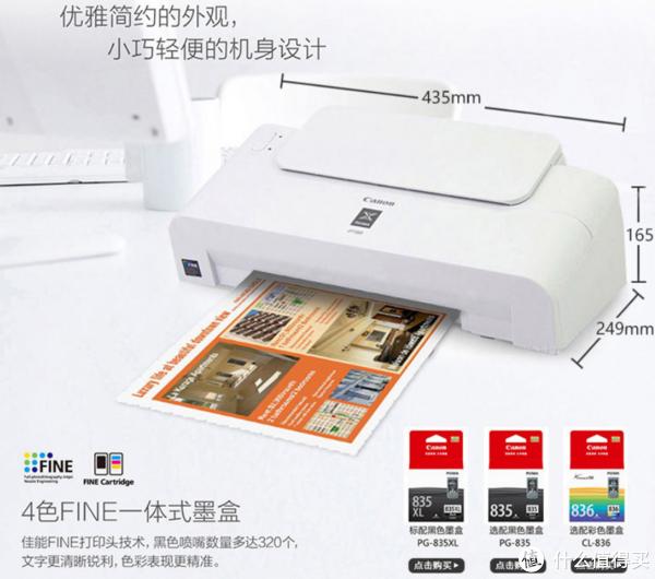 以佳能最入门的喷墨打印机为例,京东售价200以内。仅黑色喷嘴数量已多达320个,每个喷嘴可能就头发丝大小。
