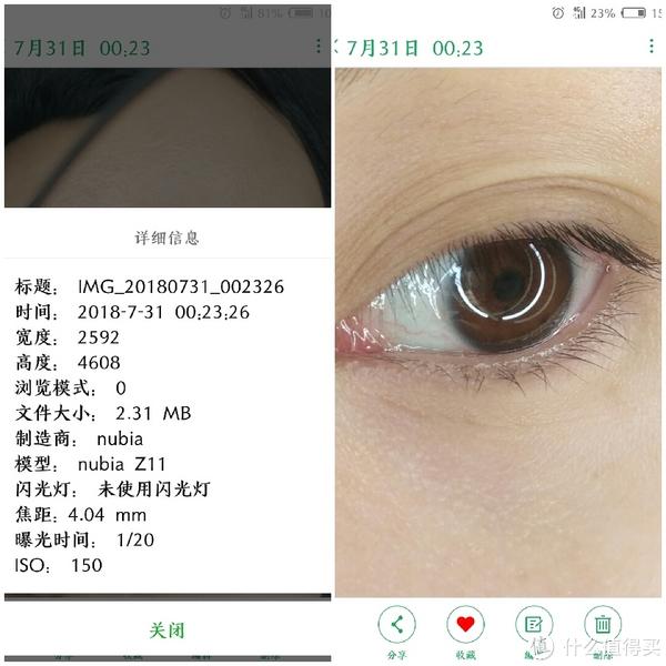 众里寻他 篇八:Dr Dennis Gross抗老/祛黑眼圈眼霜使用感受分享(附对比图)