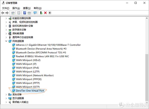 安装后ZeroTier网卡出现在设备管理器中