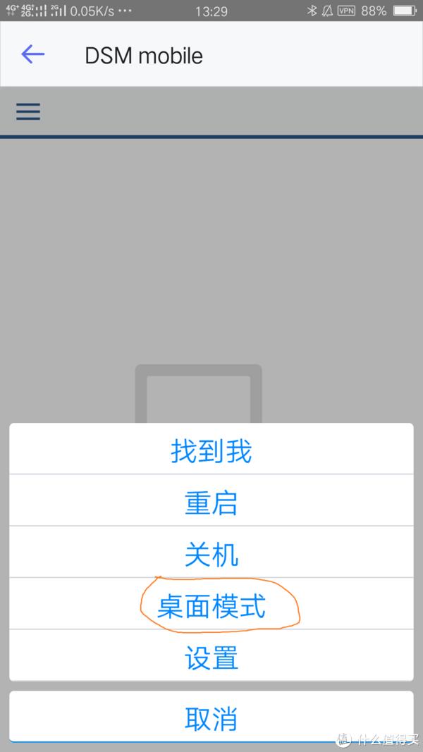 无公网IP搞定群晖+ZEROTIER ONE实现内网穿透