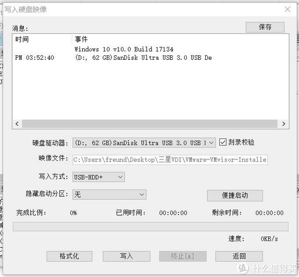 打造虚拟化平台—SAMSUNG 三星 TB-WH 终端机配置实例