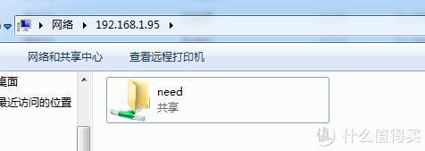 windows 直接在文件管理器内地址键入 [NAS内网IP地址]