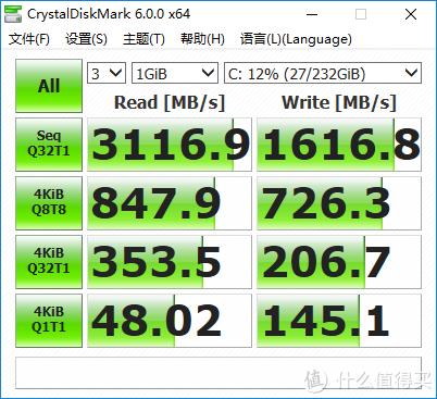 Western Digital 西部数据 Black-3D M.2 NvMe 250GB 固态硬盘使用体验