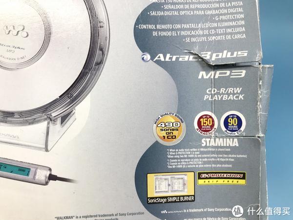 精品老物分享:还记得那若隐若现的美丽吗?SONY 索尼 便携式CD机 D-NE1