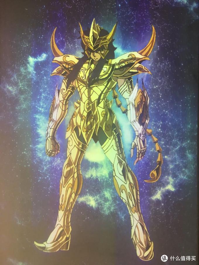天蝎座-米罗