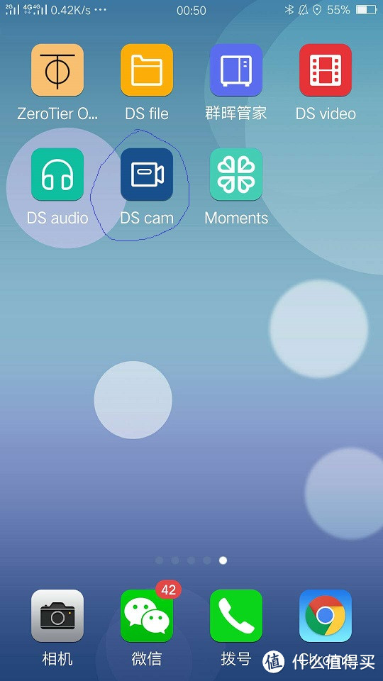首先安装DS Cam应用