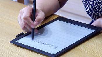 随身数字图书馆,还能用笔记录和阅读PDF文件,这样的国文一本通3电子纸你满意吗?