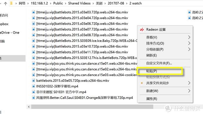 在群晖NAS的文件夹中点鼠标右键