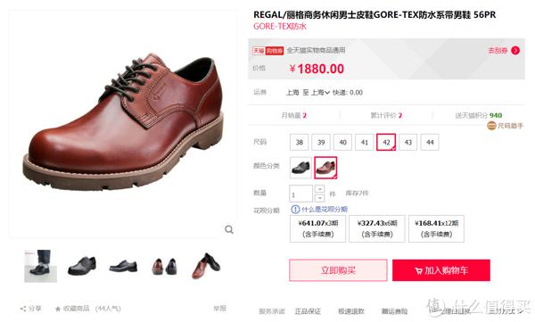 这款皮鞋还是防水工艺处理