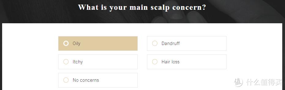 洗发水捡便宜的买?那还怎么拯救你的油头和脱发?Kerastase 卡诗 洗发水选购经验谈