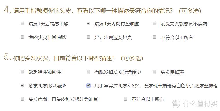 中文官网自测工具