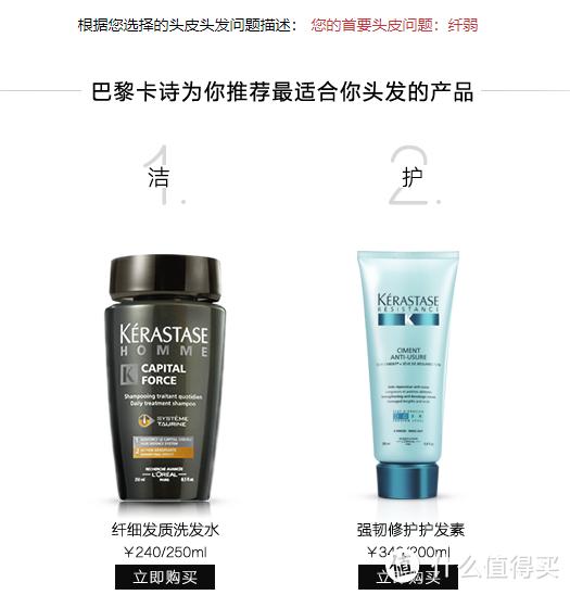 中文官网推荐产品