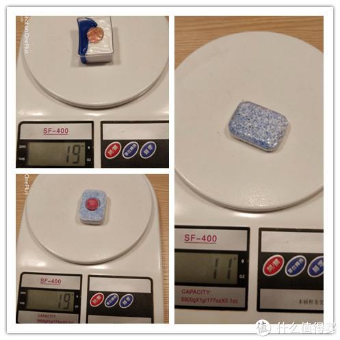 Quantum和classic的重量是一致的都是19克,而all in one是11克