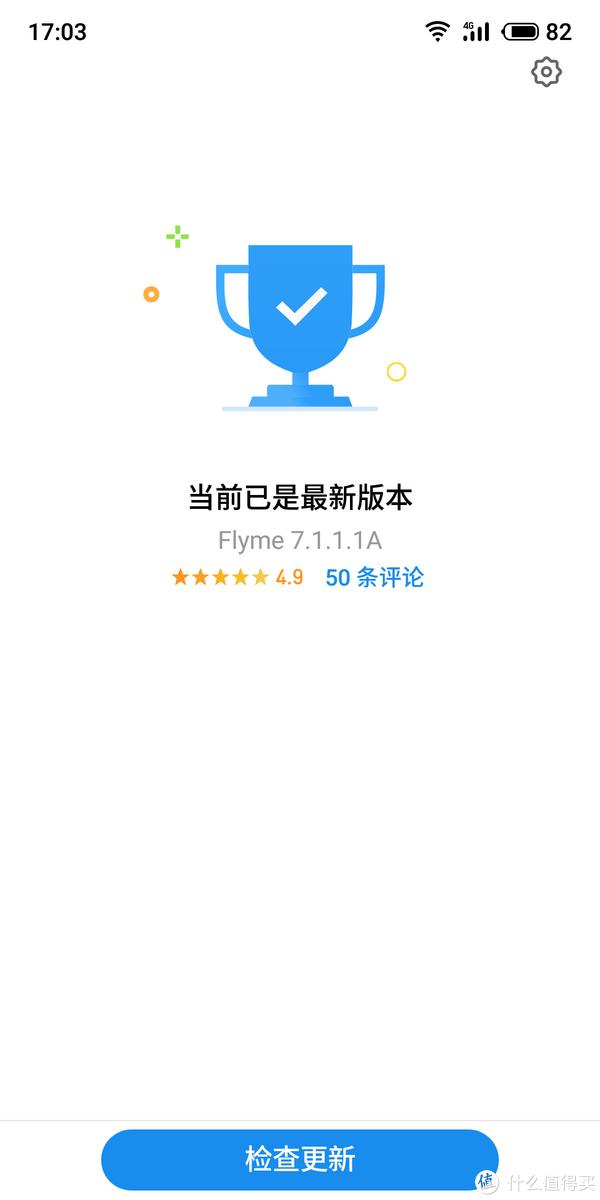 魅族16th请求一战,对比老iphone8